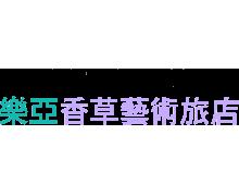 herb-art-hotel-logo