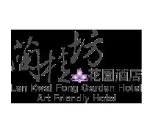 lan-kwai-fong-logo