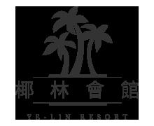 ye-lin-resort-logo